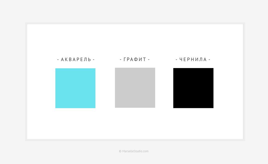 marselle-concept-color