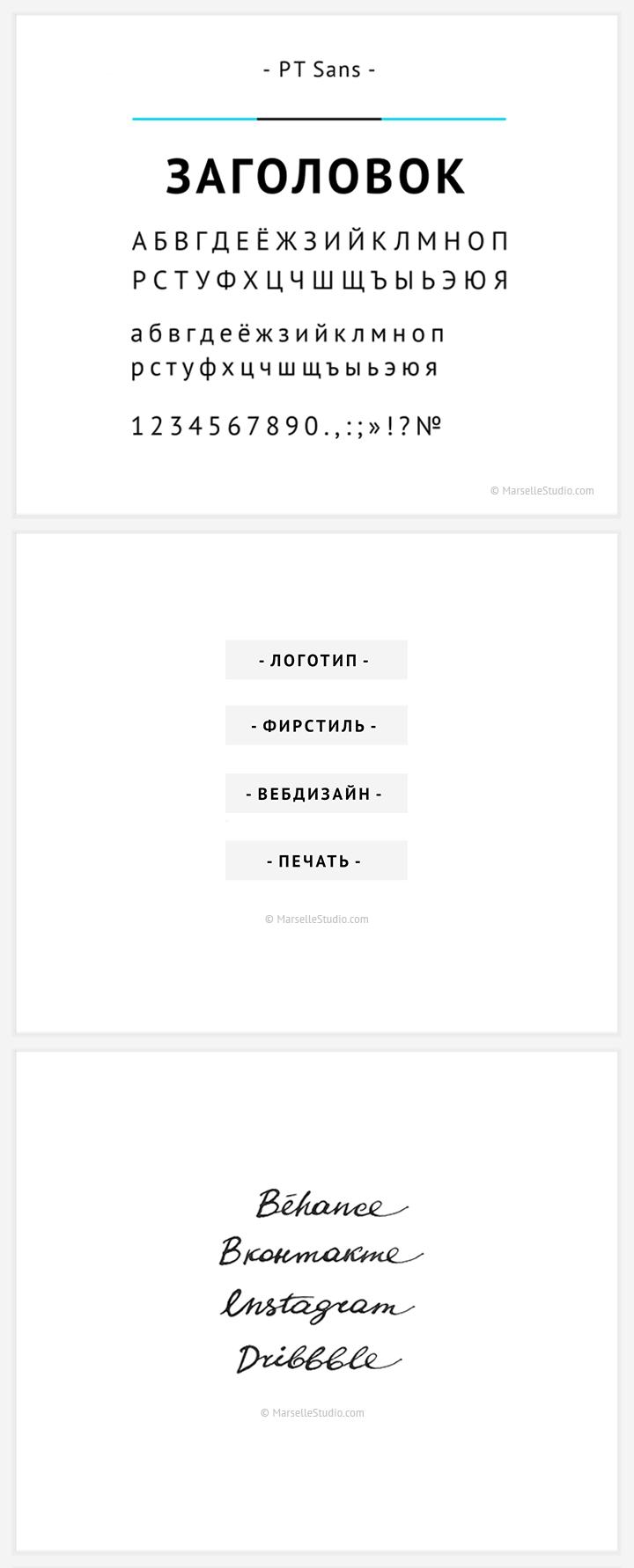 marsellestudio-fonts-lettering-typo