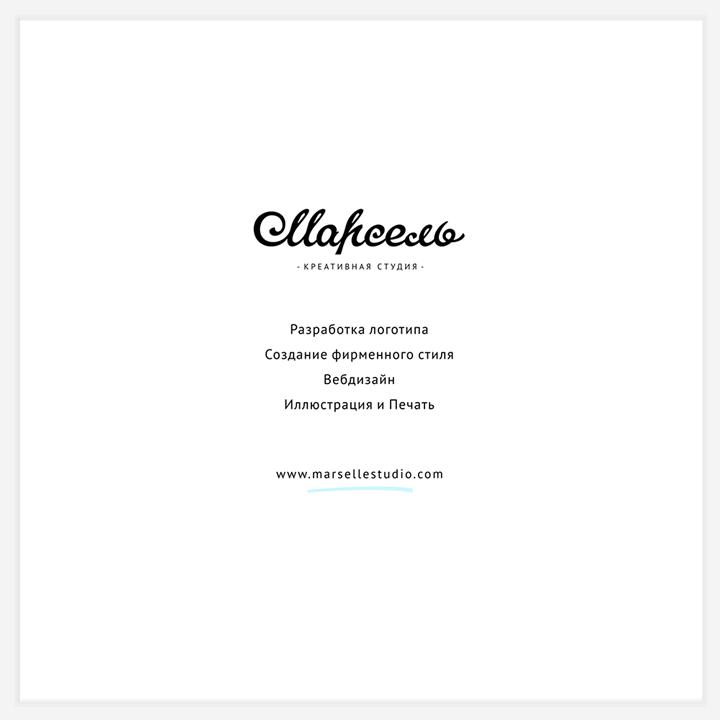 marsellestudio_promo-page