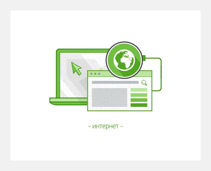 marsellestudio-icon-internet
