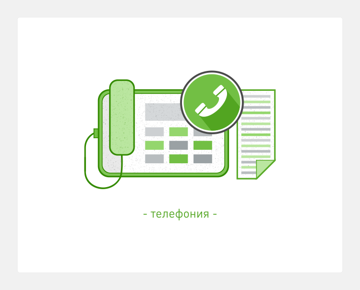 marsellestudio-icon-telephony