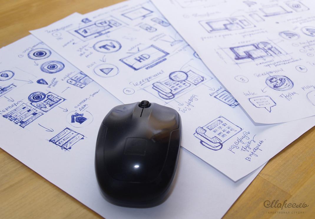 marsellestudio-sketch-icons