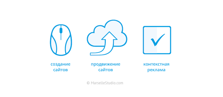 marsellestudio_icons-vers.2
