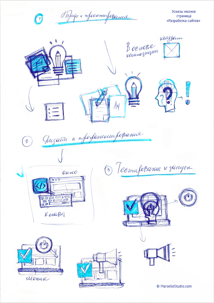 marsellestudio_sketch-web design