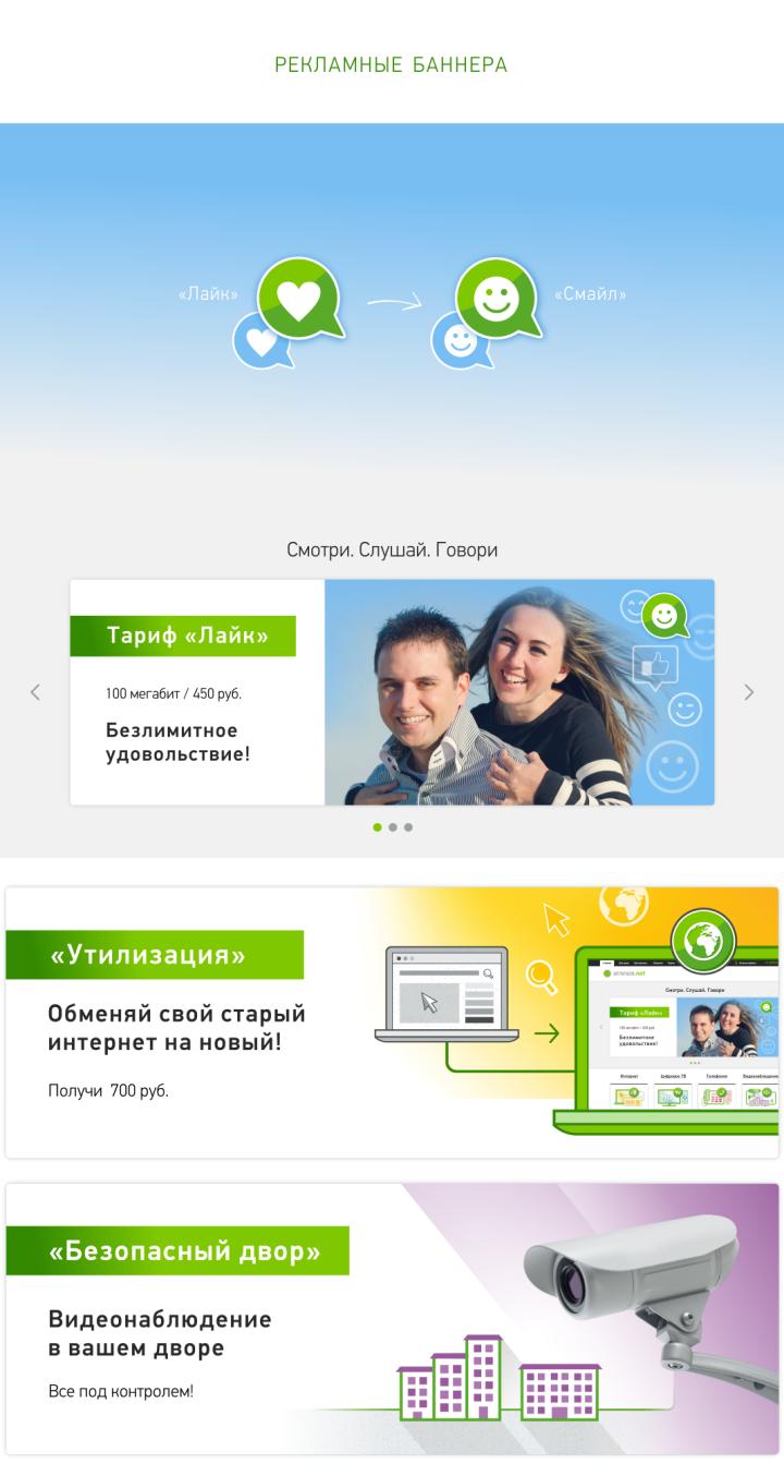 redesign-zelenaya-5