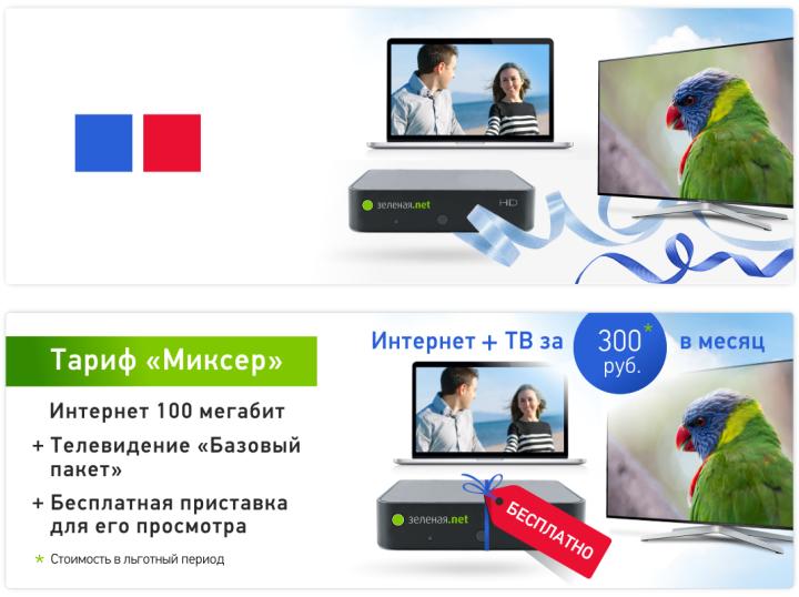 redesign-zelenaya-6