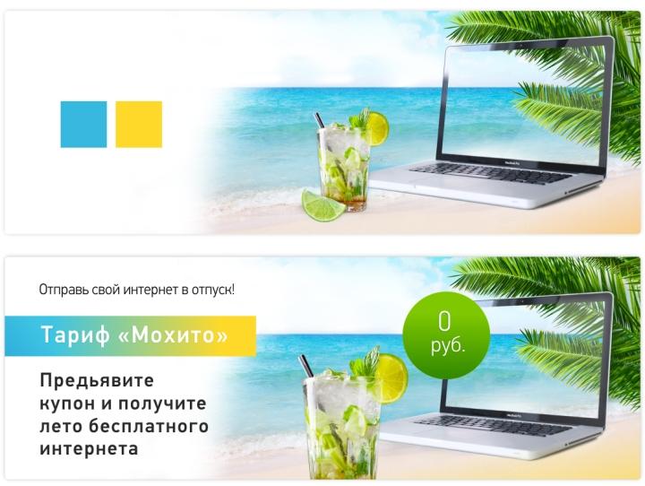 redesign-zelenaya-7