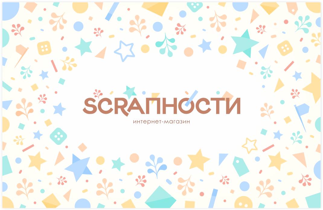 studio11_identity-scrapnosty