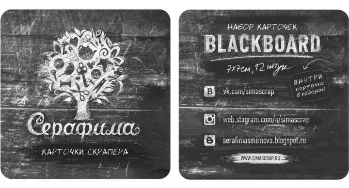 studio11-collaboration-cards-blackboard9