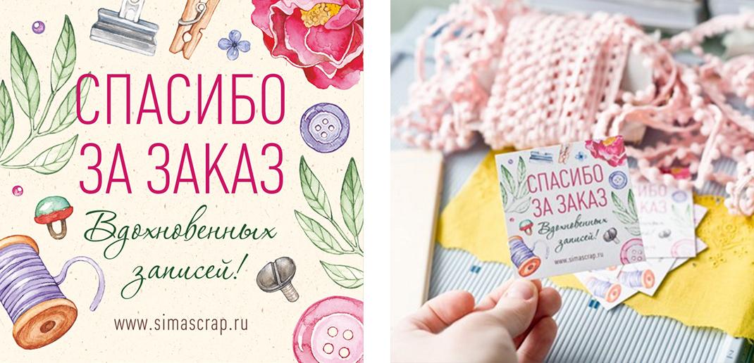 studio11-card for serafima