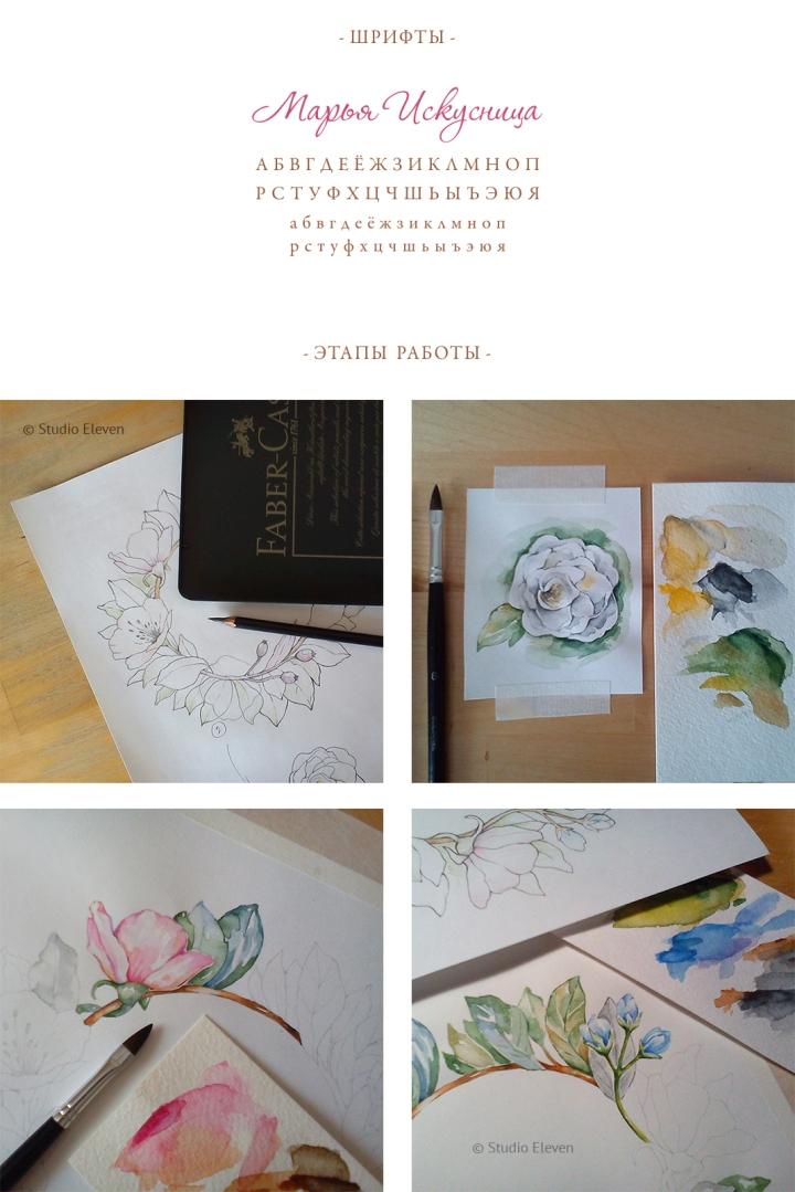 studio11-logosale_02-2