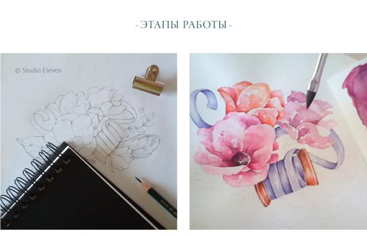 studio11-logosale_03-2