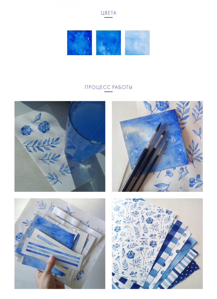 studio11-set-blue-province-2