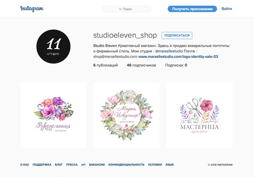 studio11-shop-instagram-open