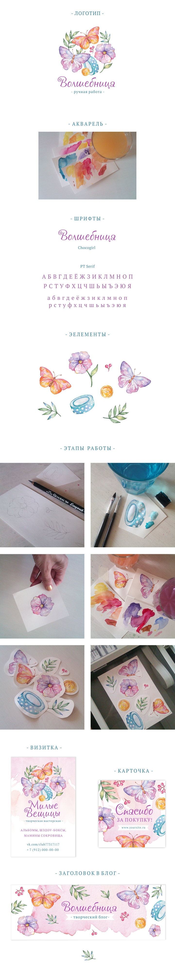 studio11-logosale_05-3