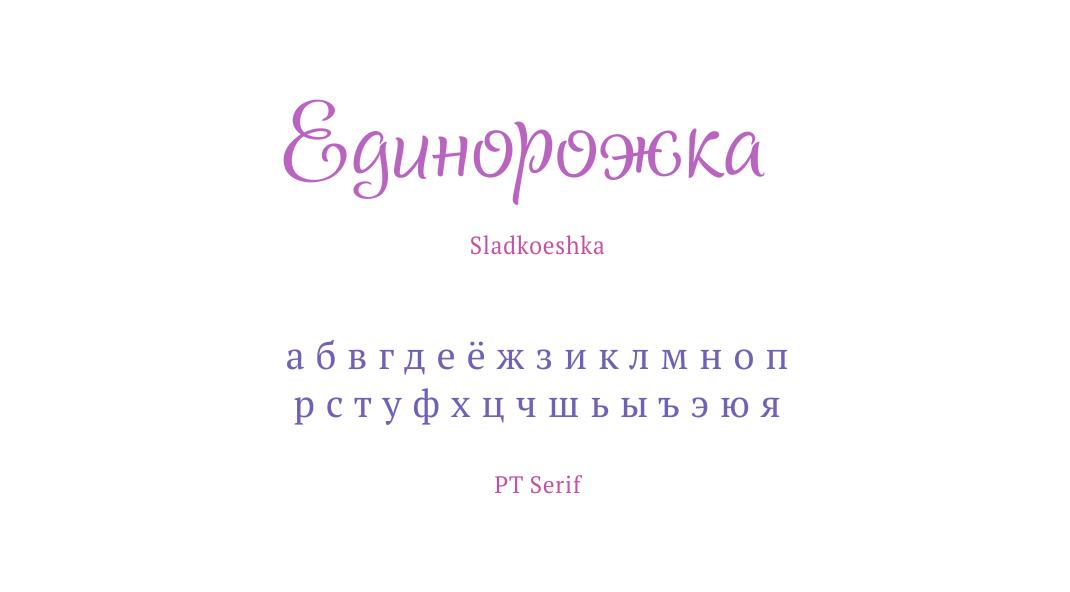 studioeleven-logo09-5