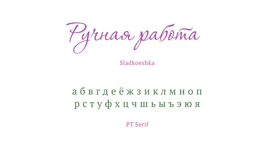 studioeleven-logo11-9