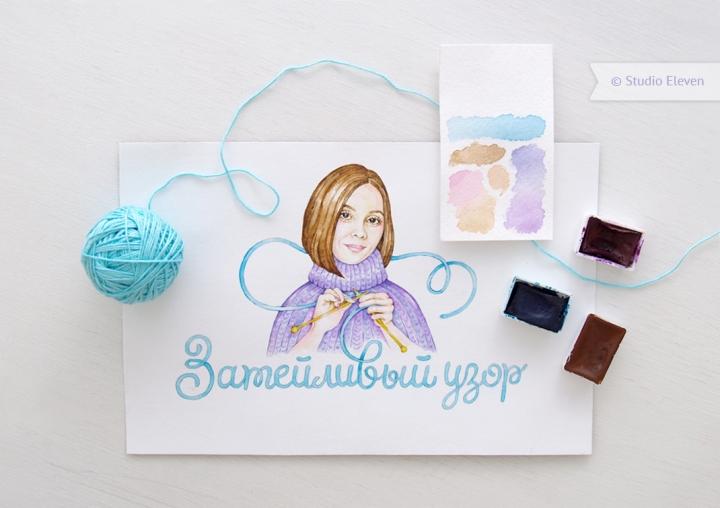 studioeleven-logo-knitter-1