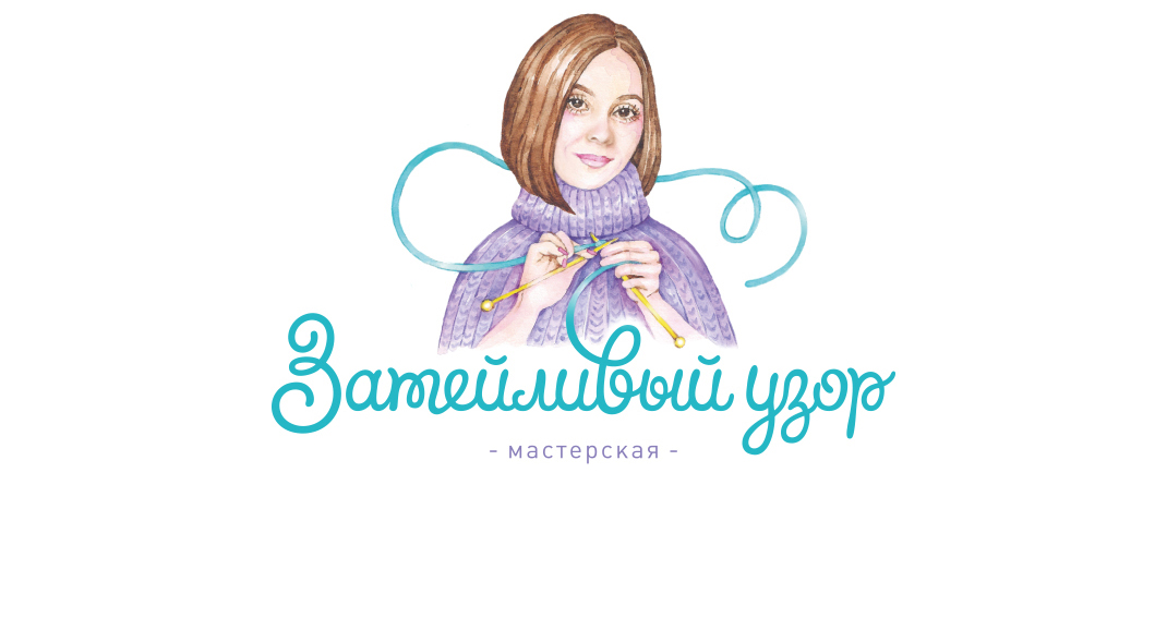 studioeleven-logo-knitter-